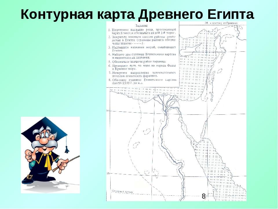 этого контурная карта египта картинка описание сорта сливы