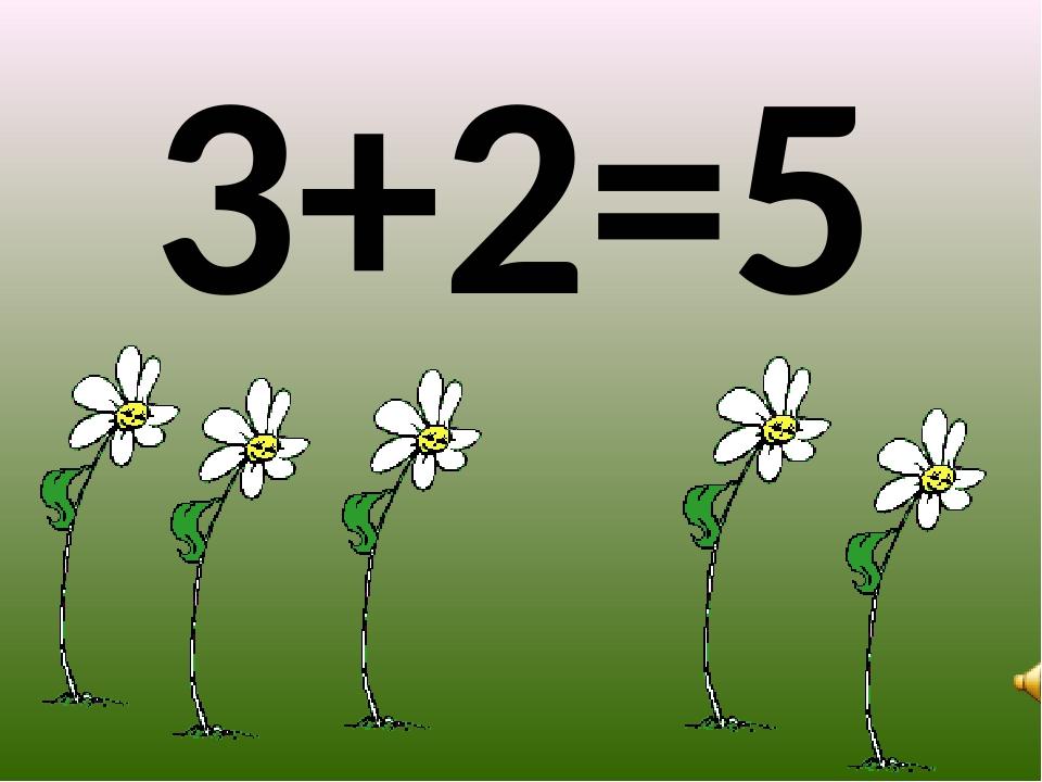 3+2=5