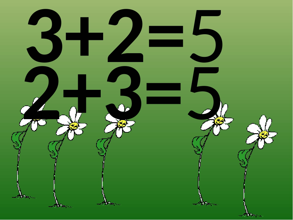 3+2=5 2+3=5