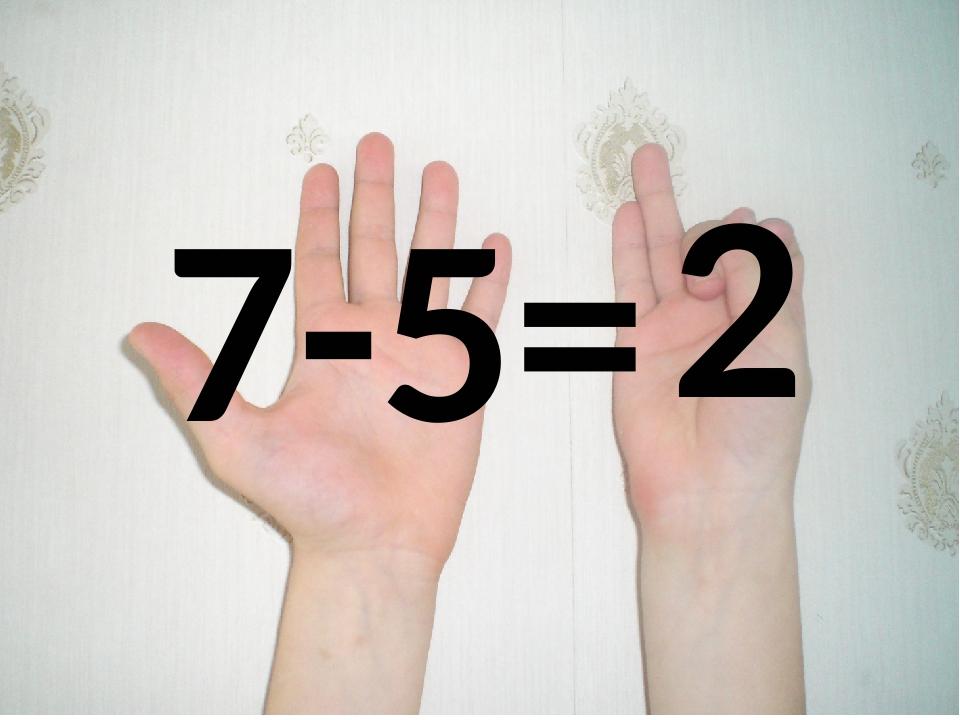 7-5= 2