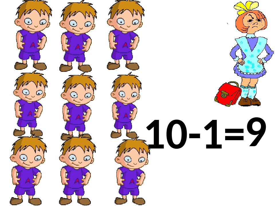 10-1= 9