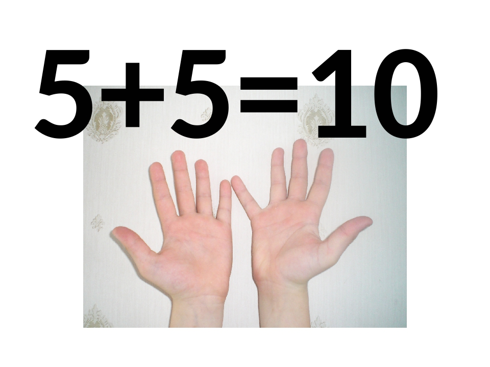 5+5=10