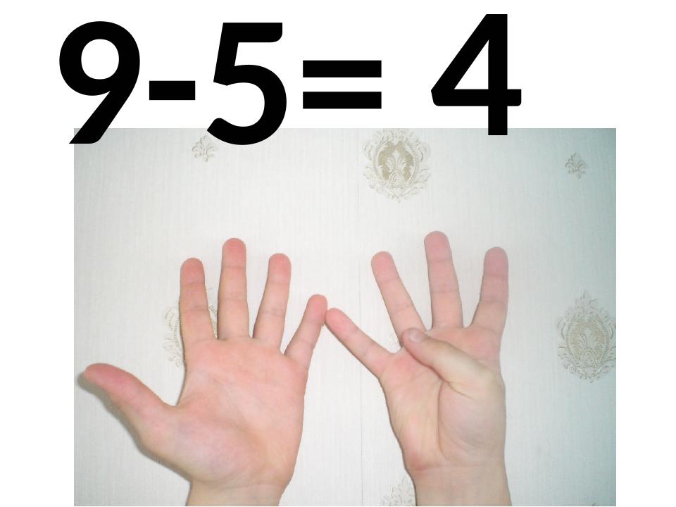 9-5= 4
