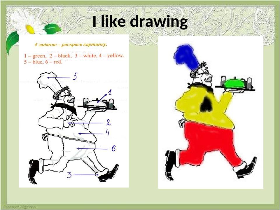 I like drawing