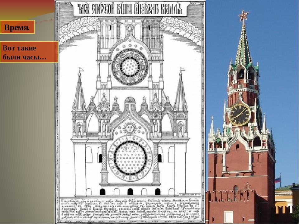 Вот такие были часы… Время. Привет от Валерия Крымского. Хоть кто-нибудь може...