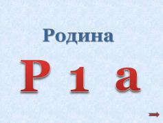 hello_html_m280a1e7b.png