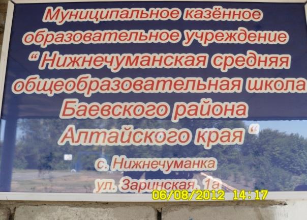 hello_html_307a9ff6.jpg