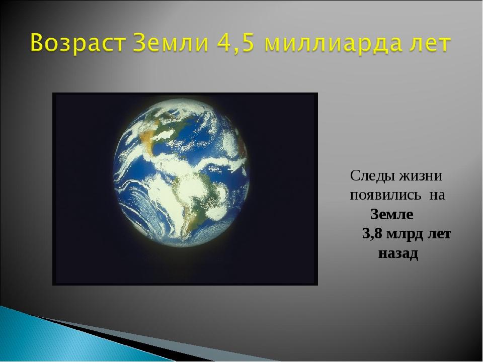 из чего образовалась земля картинки тоже