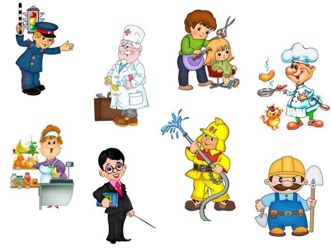 Картинки профессии людей для детского сада
