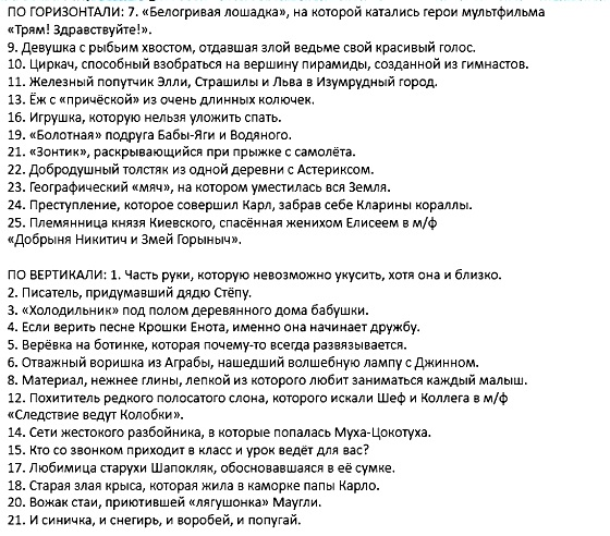 hello_html_16a80e86.jpg