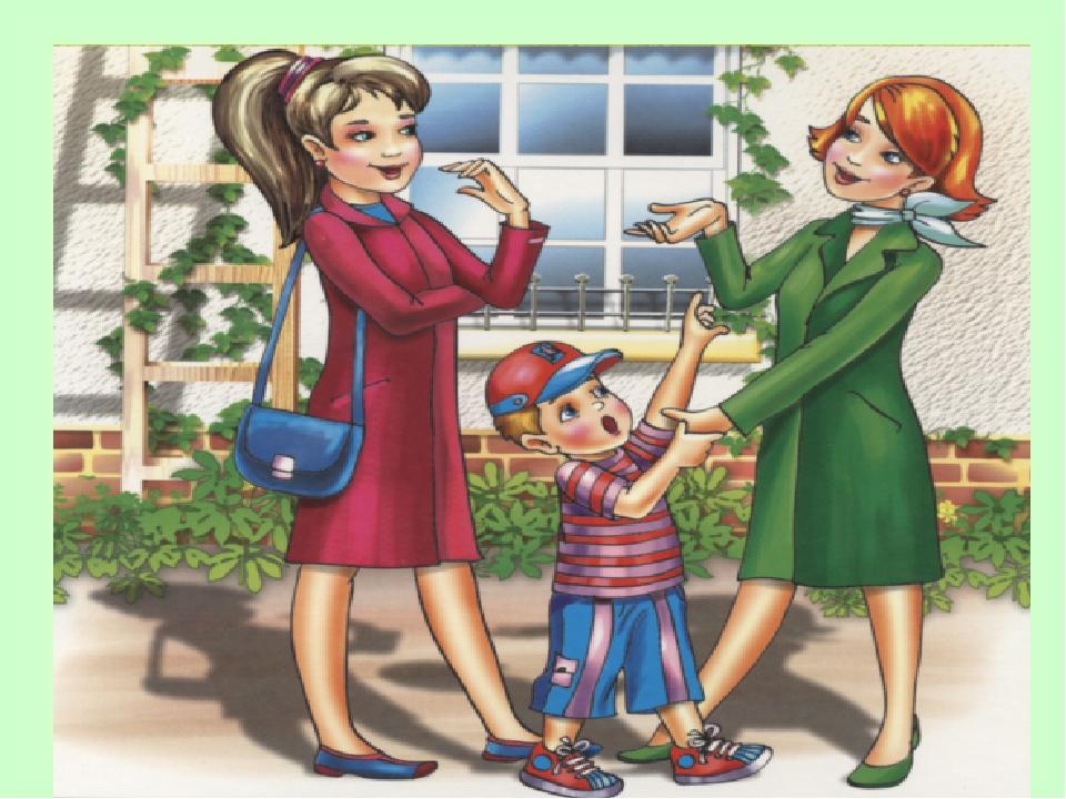 Общественный этикет картинки для детей