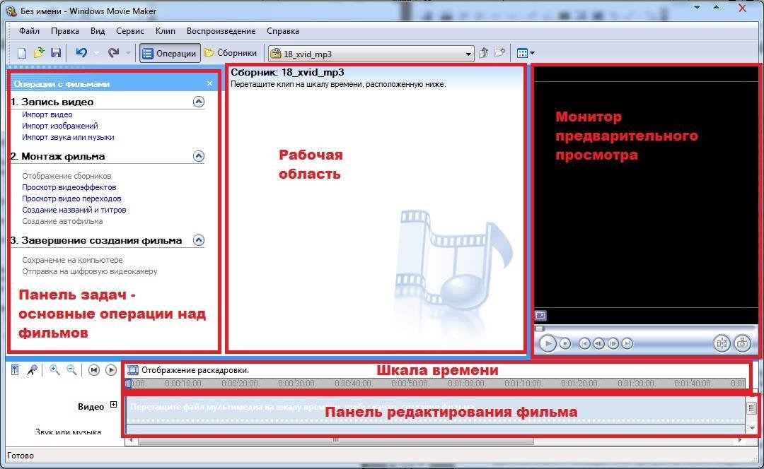 hello_html_3216df42.jpg