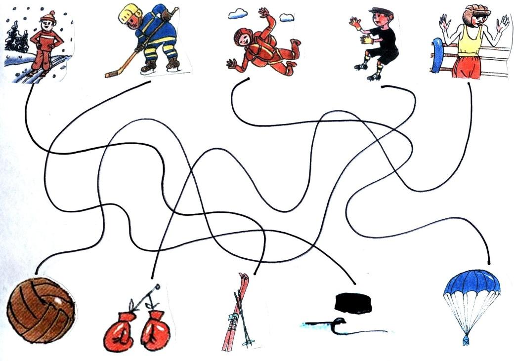 картинки для дидактических игр по физкультуре биатлонисты мира
