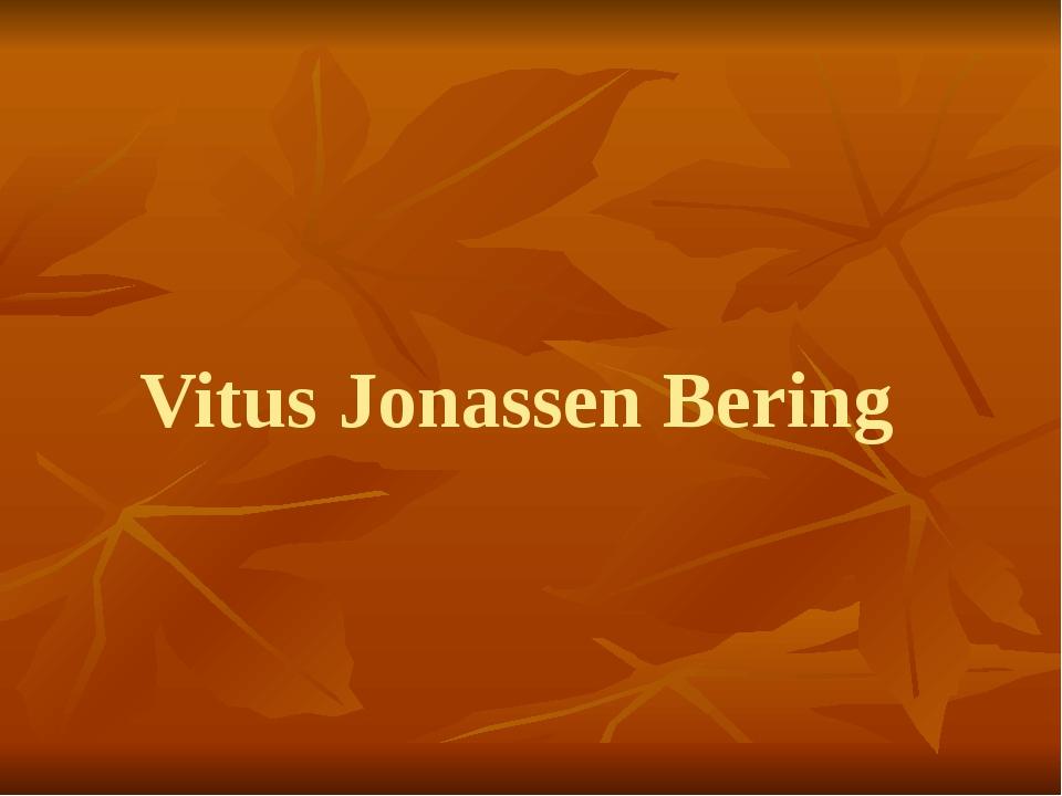 Vitus Jonassen Bering