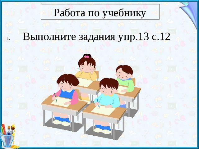 урок типы климатов россии 8 класс