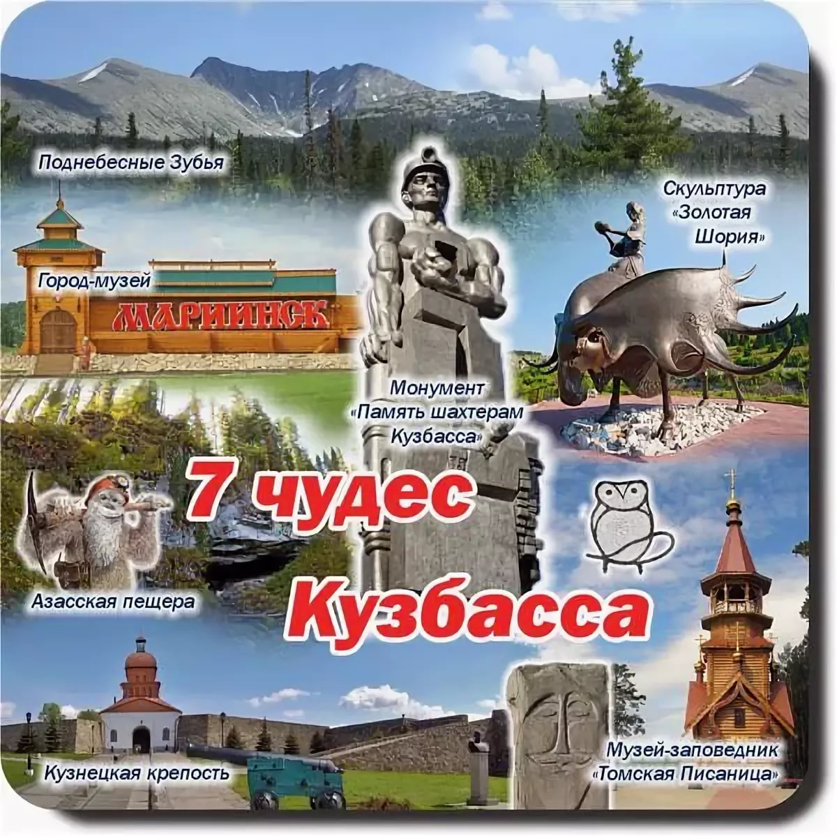 https://ds05.infourok.ru/uploads/ex/0cf3/000e032a-34725dce/hello_html_m19e88505.jpg