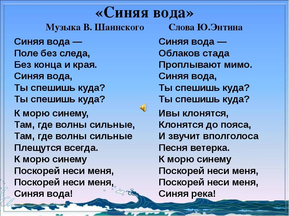 Игра - Споём-ка, девочки - Страница 15 Img24