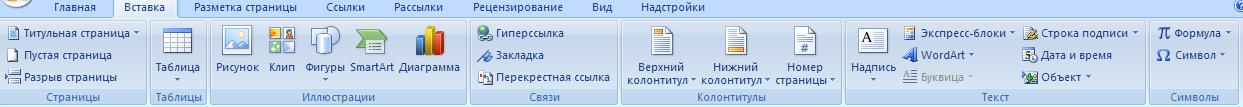 hello_html_42d8e7b1.png