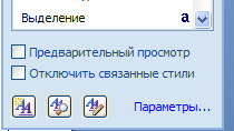 hello_html_6a5b6f80.png