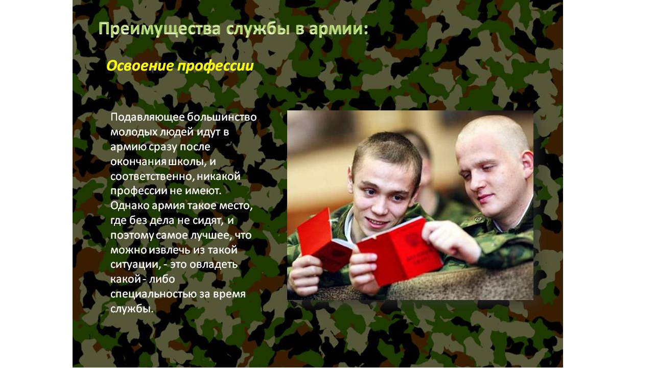 поздравления для солдата который идет служить успехи
