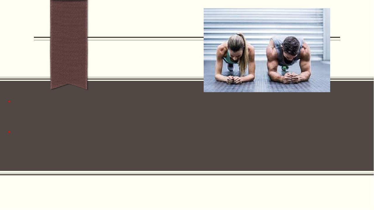 Общая выносливость - способность длительно проявлять мышечные усилия сравните...