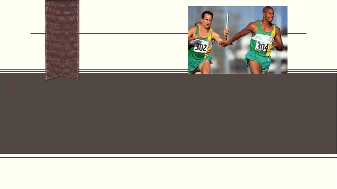Эстафетный бег — это командный вид легкой атлетики. Различают следующие виды...