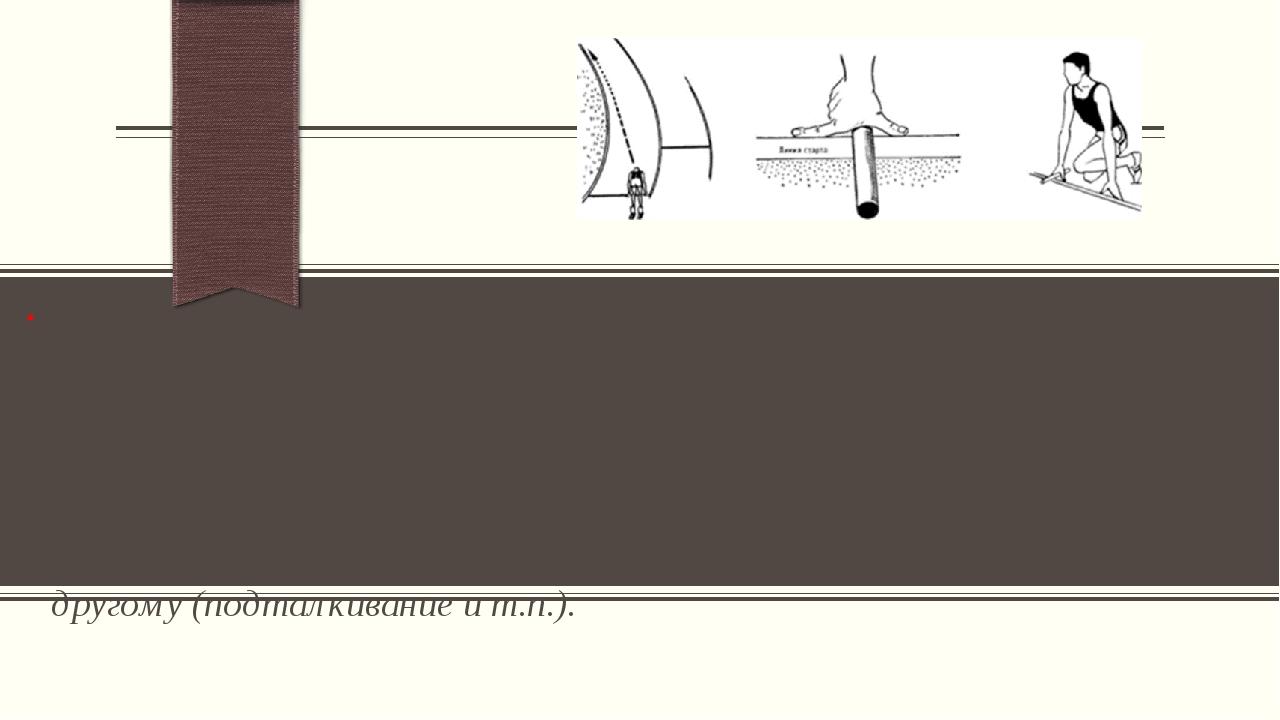 Эстафетная палочка представляет собой цельную гладкую полую трубку, круглую в...
