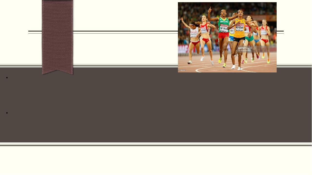Бег на 1500 метров — дисциплина, относящаяся к средним дистанциям беговой лег...