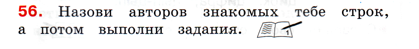 hello_html_397403ce.png
