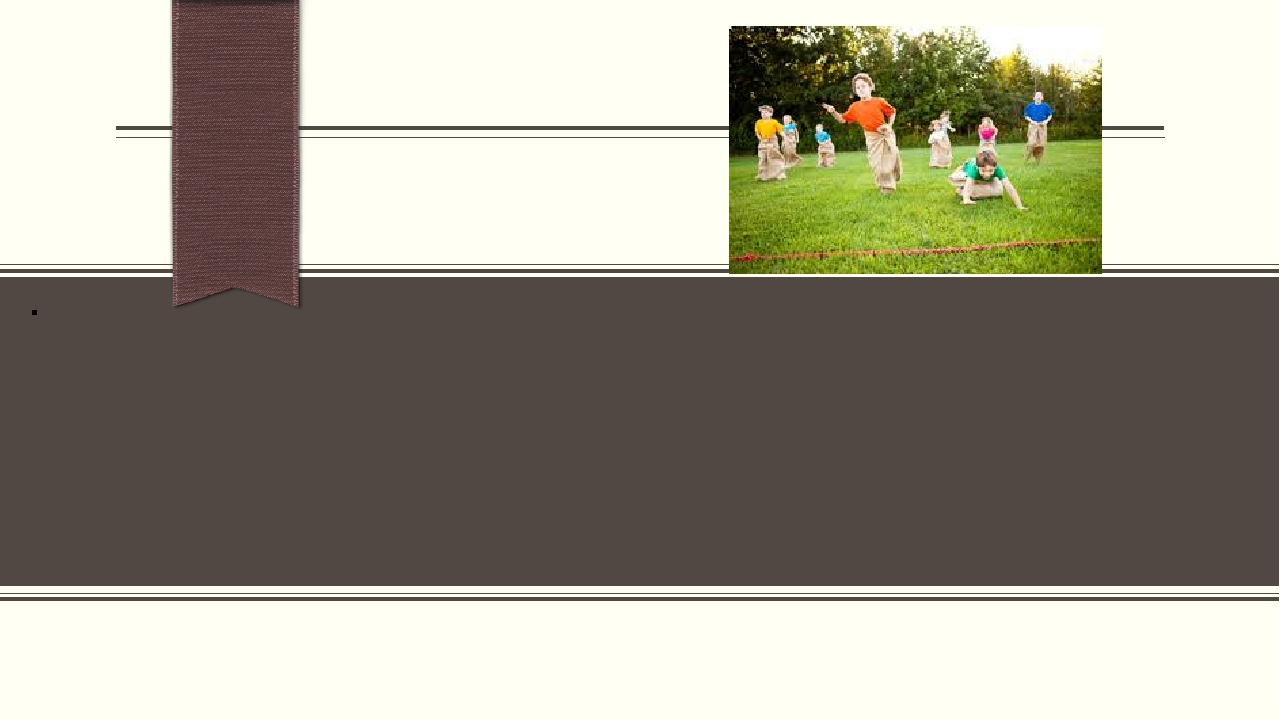 Подвижные игры – специфический вид физической активности, характеризующийся н...
