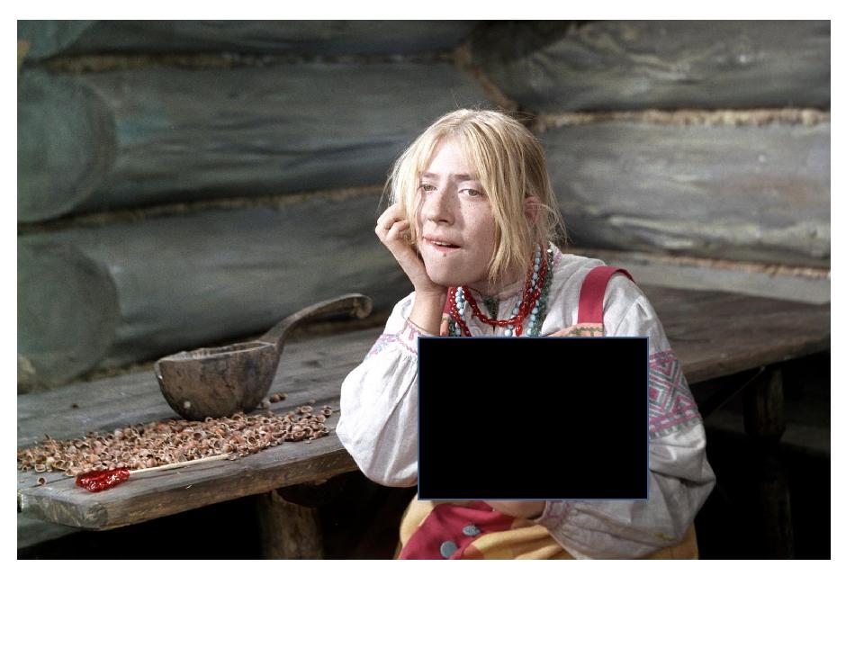 времена римской закрыть фото черным квадратом дает нам