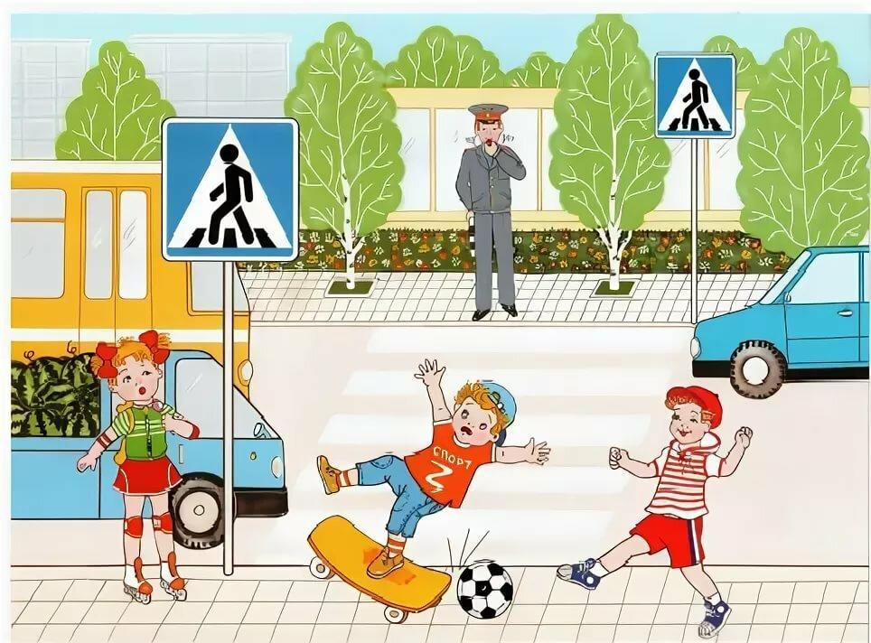 Картинки ситуации на дороге по пдд