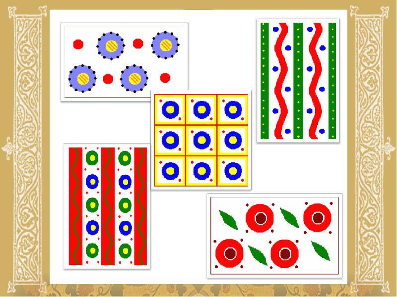 узор на квадрате подготовительная группа картинки примеру