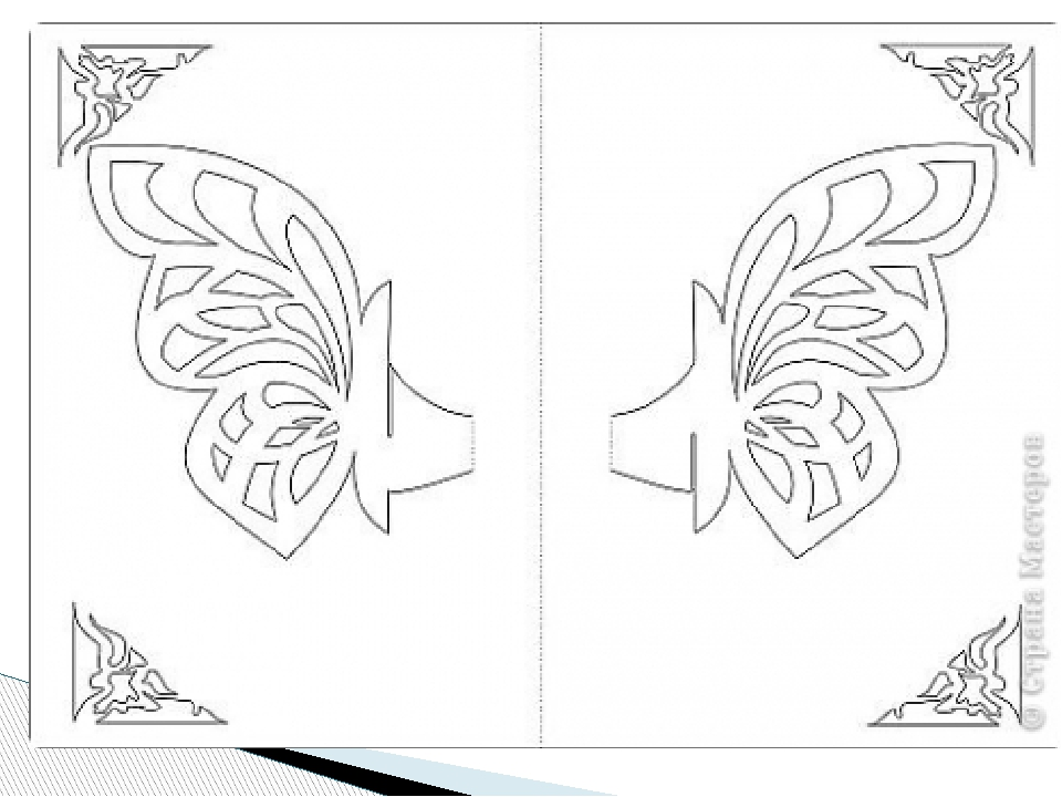 Объемная открытка из бумаги своими руками шаблон