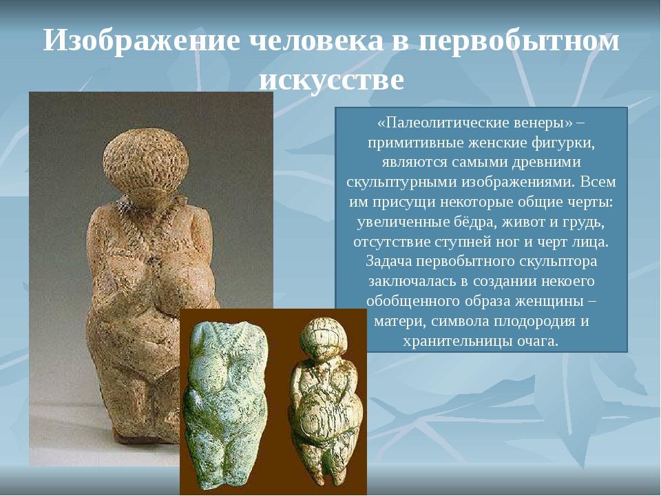 дівчат картинка человек в истории и культуре штатная фляга советского