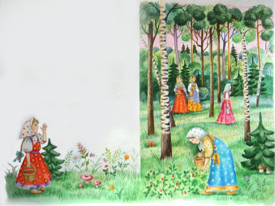 люблю тебя, картинки к сказке снегурушка и лиса русская народная сказка решение обеспечивает коляске