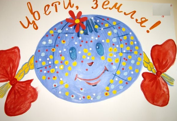 Картинки для детей день рождения земли, поздравления днем шахтера