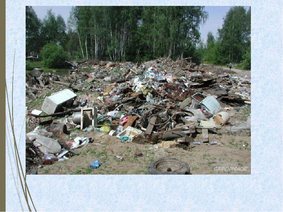 Большинство искусственных материалов, созданных человеком, вызывают загряз...