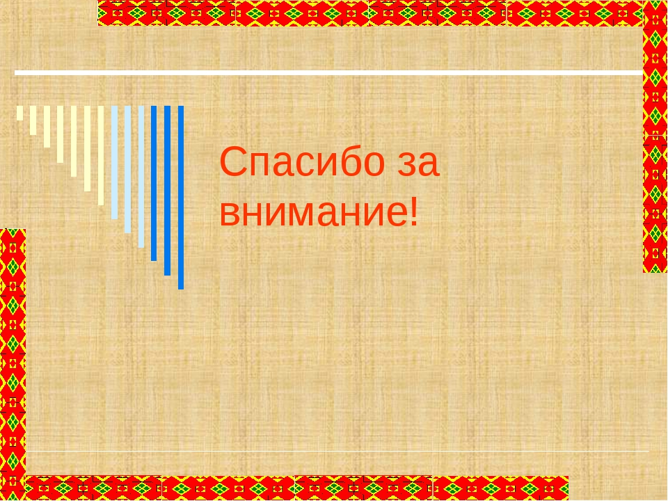 воспаление картинки на чувашском спасибо цвет давние