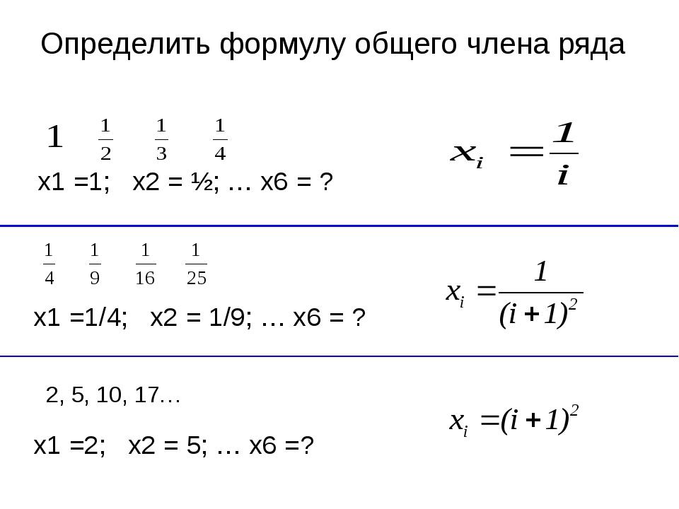 распознать формулу из картинки этом цена