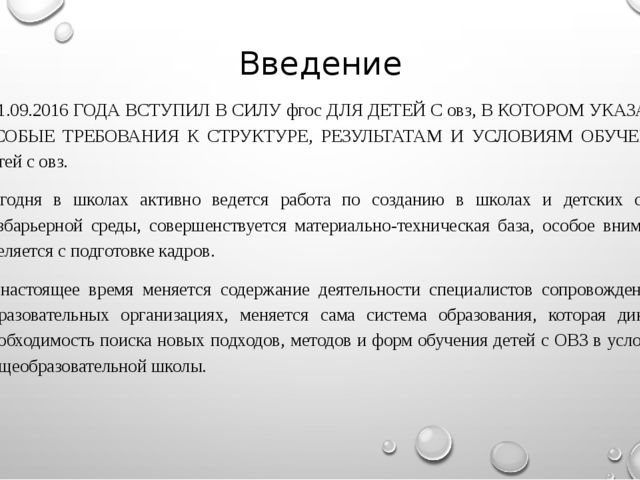 fcd751745374 Презентация на тему