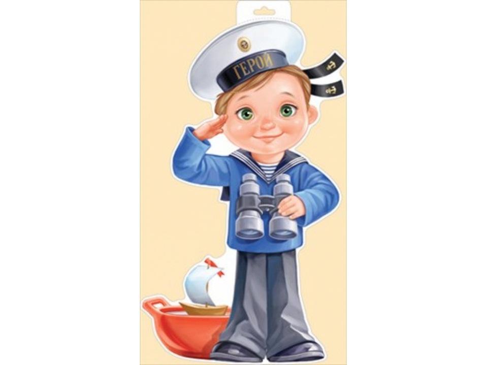 Картинка с моряками для детей