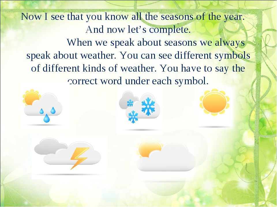 Now I see that you know all the seasons of the year. And now let's complete....