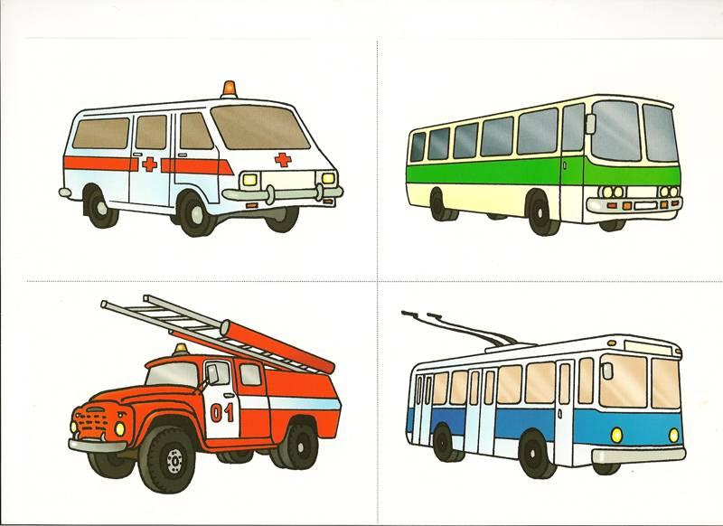 Транспорт картинки для детей дошкольного возраста, медика открытки