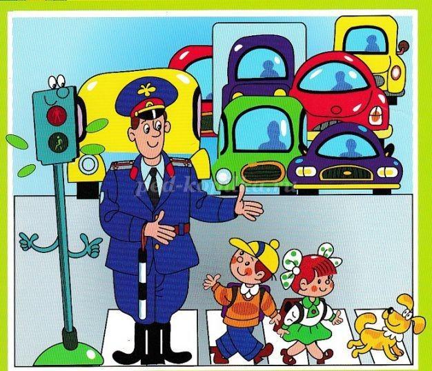 Картинки гаишника для детей дошкольного возраста