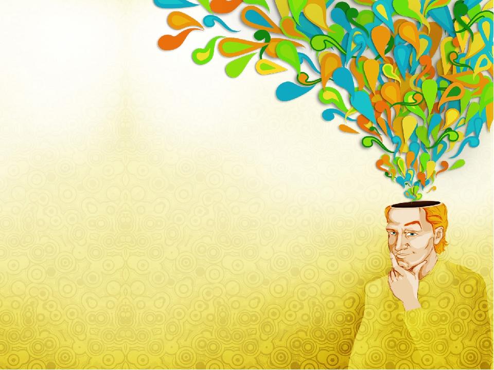 картинки для презентации по психологии для вас шедевры
