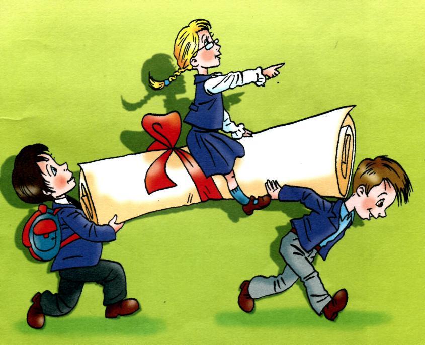 Школьные картинки смешные для детей, легкие открытки