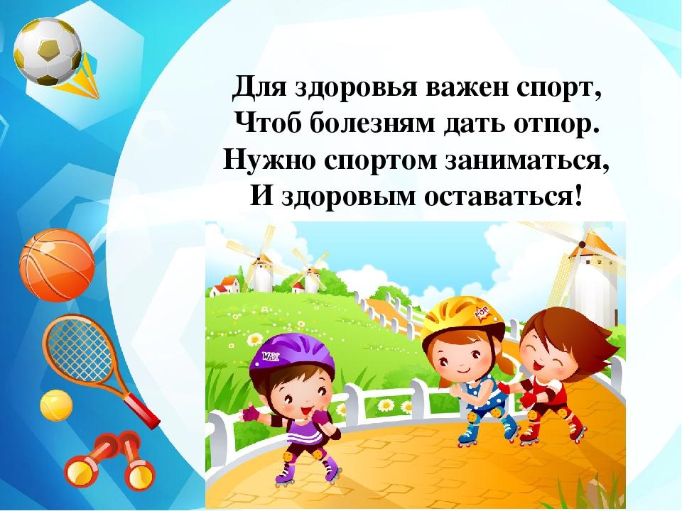 https://ds05.infourok.ru/uploads/ex/0d42/0009d141-b6dbd7de/hello_html_m7d3bc76d.jpg