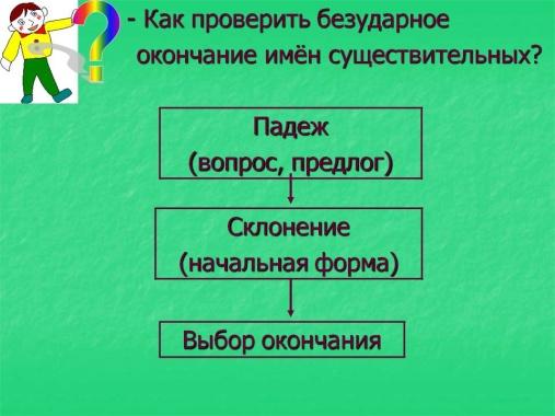 hello_html_m4229984f.jpg