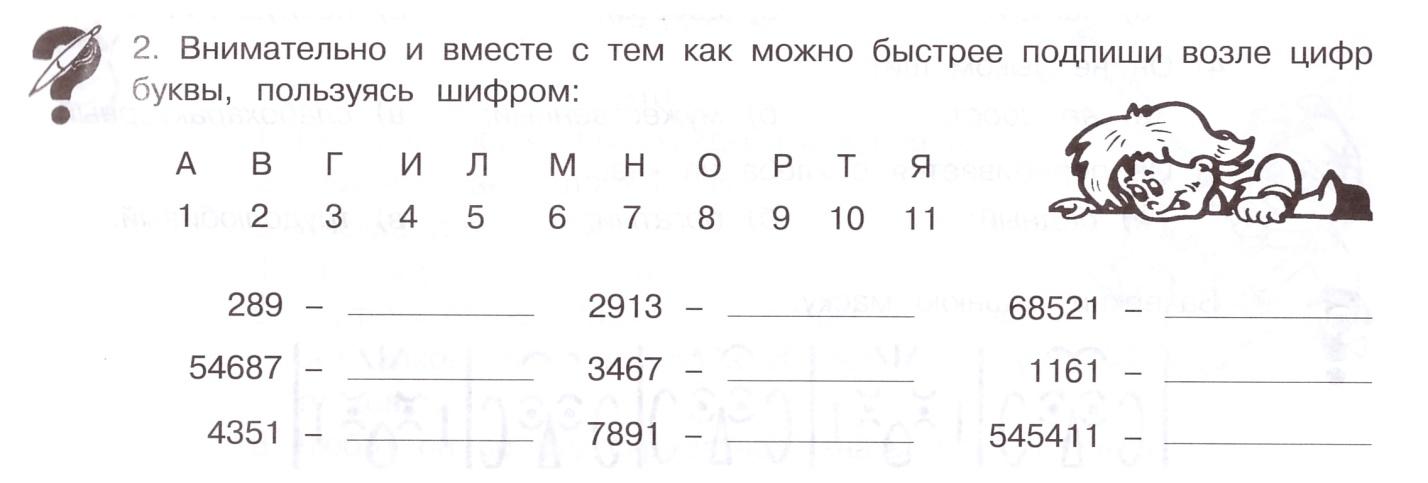 hello_html_2186bc39.jpg